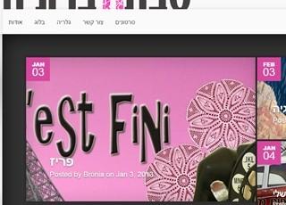 אתר לדוגמא – הבלוג של ברוניה
