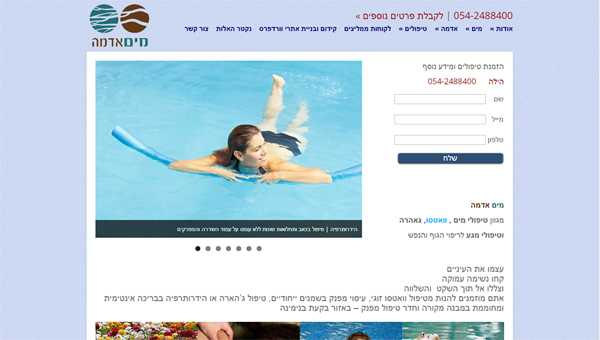 our-websites_0002_Layer 2