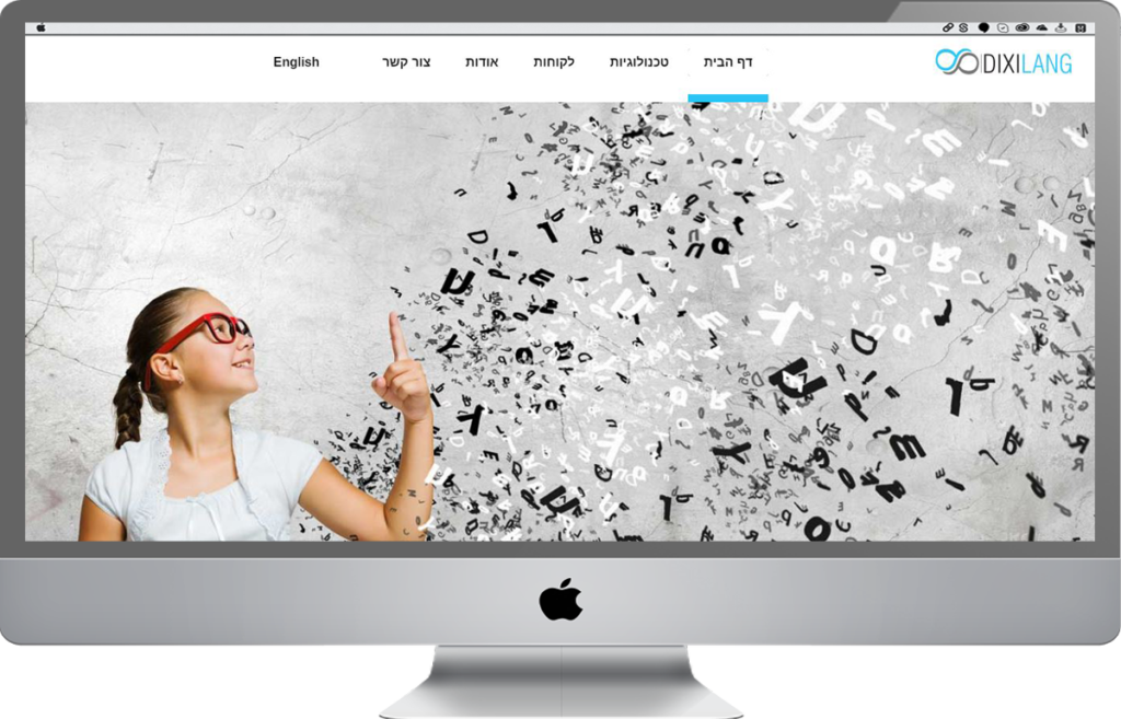 בניית אתר וורדפרס מותאם לסלולרי - DIXILLANG