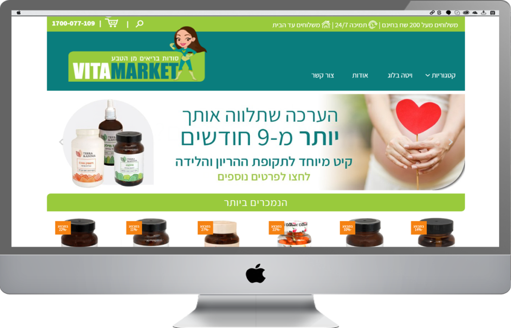 פרויקט תיקונים והתאמות לסלולרי - חנות Shopify