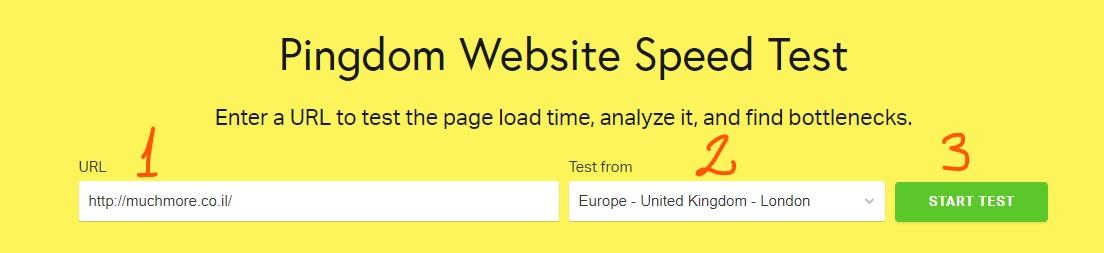 בדיקת מהירות האתר - pingdom