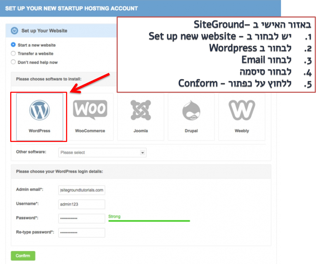 בניית אתרי וורדפרס - התקנת תוכנת וורדפרס
