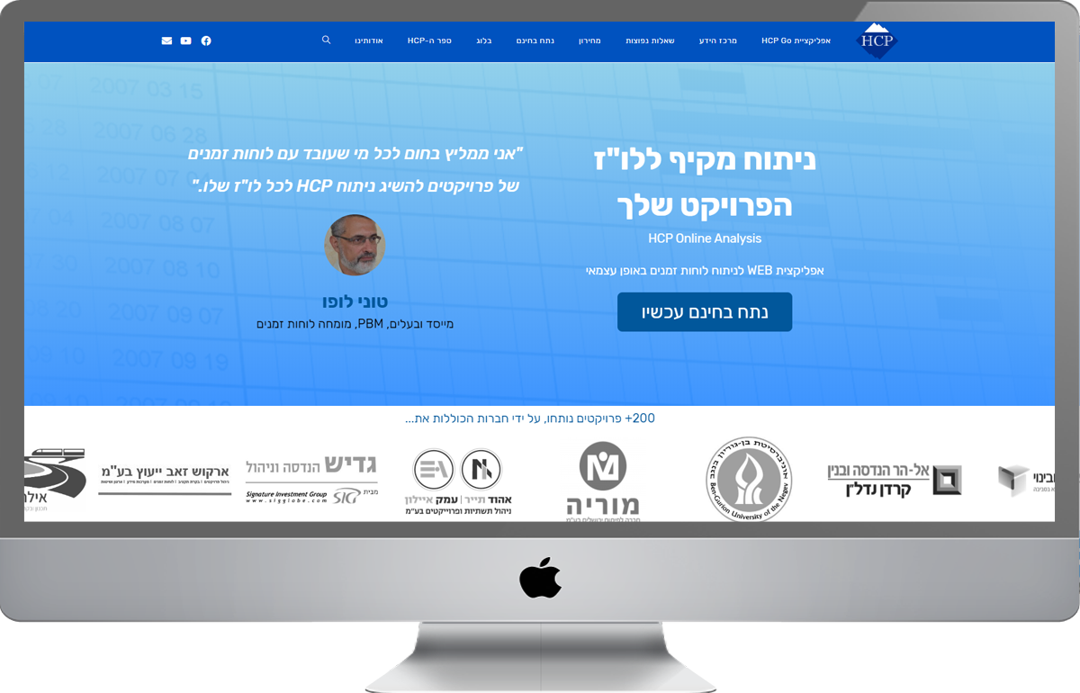 בניית אתר וורדפרס לדוגמה – HCP