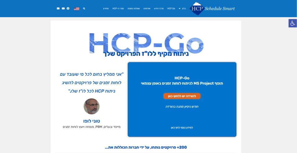 MUCHMORE -קידום אתרים: כתיבת תוכן איכותי, טל לבנון HCP GO