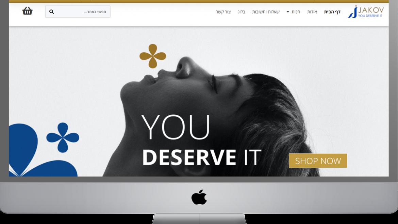 אתר וורדפרס עם חנות ווקומרס  – גייקוב. עיצוב אתר: מירב זימלר