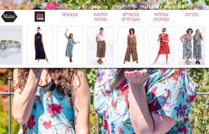 חנות ווקומרס –  תפריט נפתח עם תמונות לחנות וורדפרס