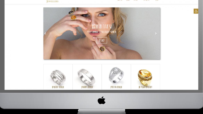 אתר וורדפרס עם חנות ווקומרס  – כהן תכשיטים