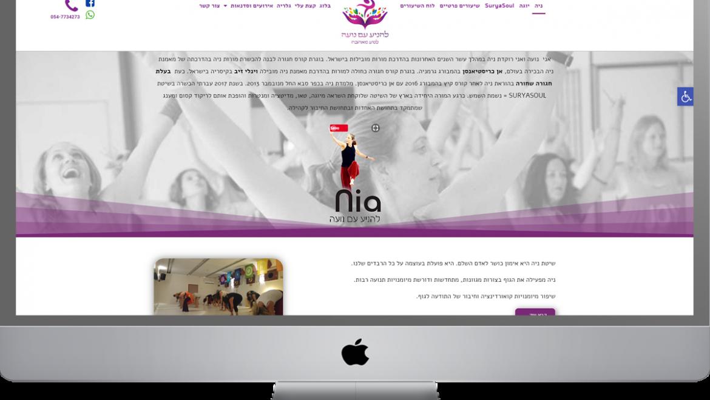 בניית אתר וורדפרס מותאם לסלולרי – ריקודי ניה ושיעורי יוגה