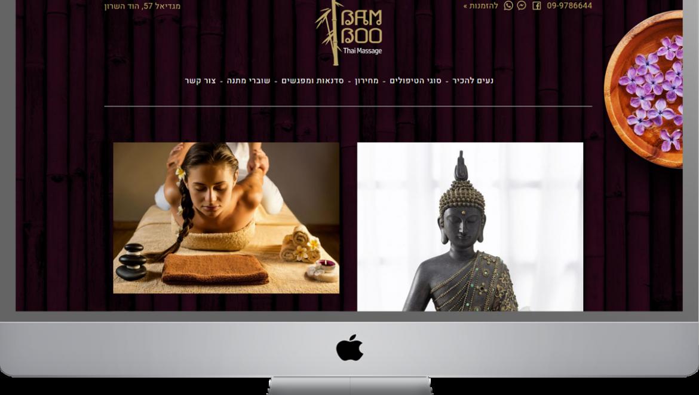 בניית אתר וורדפרס מותאם לסלולרי – Bamboo Thai