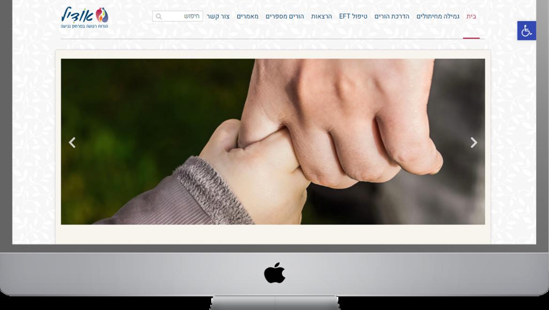 אתר וורדפרס לדוגמא – הקמת מערך מכירת קורסים אונליין – אודיל
