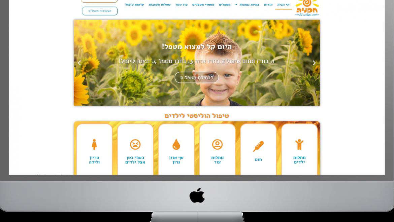עיצוב ובניית אתר וורדפרס – אינדקס מטפלים ברפואה משלימה, חמניה