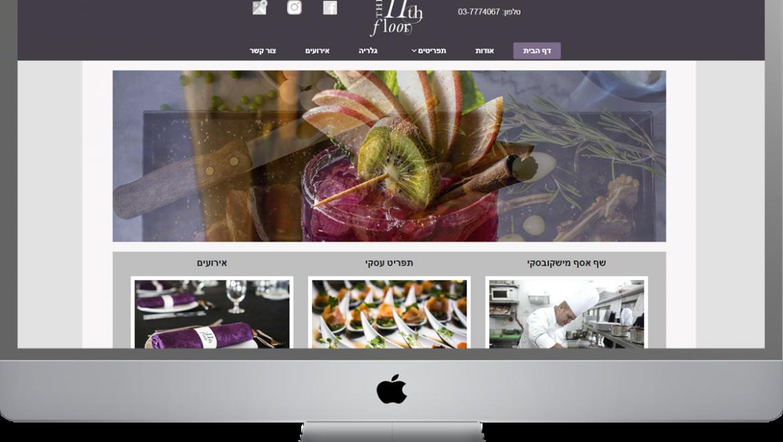 בניית אתר וורדפרס מותאם לסלולרי – מסעדת שף, הקומה ה-11