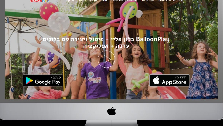 בניית אפליקציה מותאמת לסלולרי – balloonplay.co.il