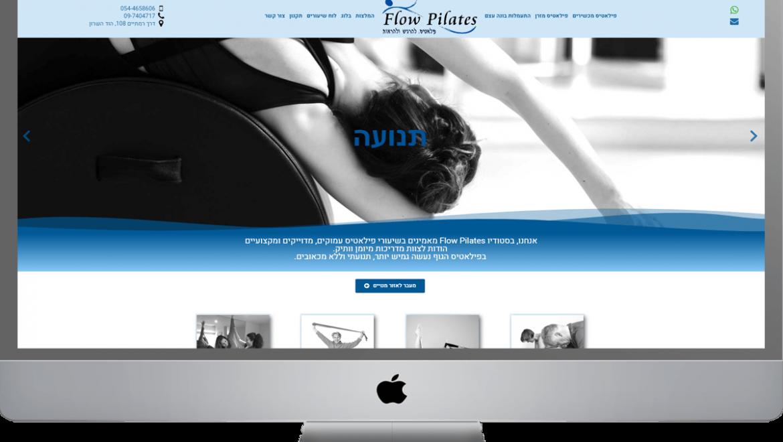 אתר וורדפרס – סטודיו פילאטיס – Flow Pilates