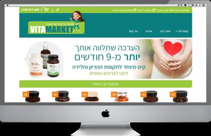פרויקט תיקונים והתאמות לסלולרי – חנות Shopify